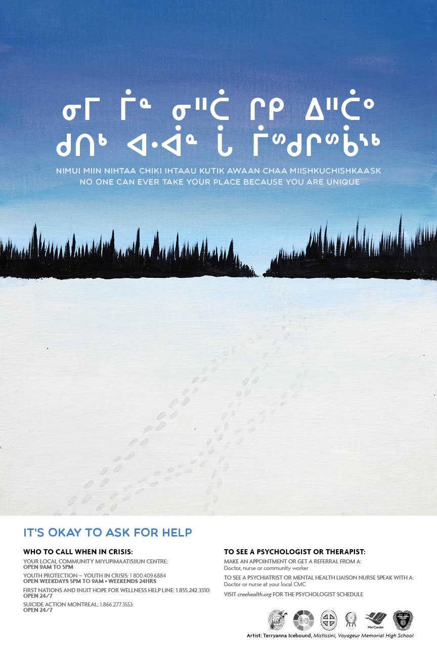 CSB Posters 12x18 PRINT3