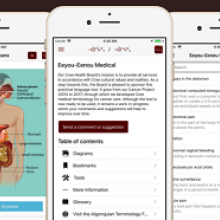 Eeyou-Eenou Medical Dictionary Mobile App
